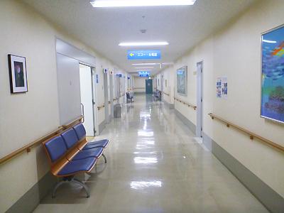 高砂西部病院 ファンテン