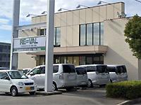 訪問看護ステーション リハ・リハ
