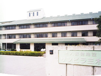 介護老人保健施設 サンビラ三木
