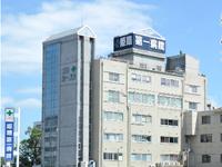 医療法人 松浦会 姫路第一病院