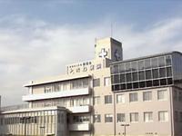 医療法人社団 関田会 ときわ病院