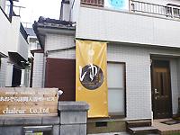 【派遣】K5-1-A