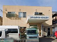 パール訪問看護センター